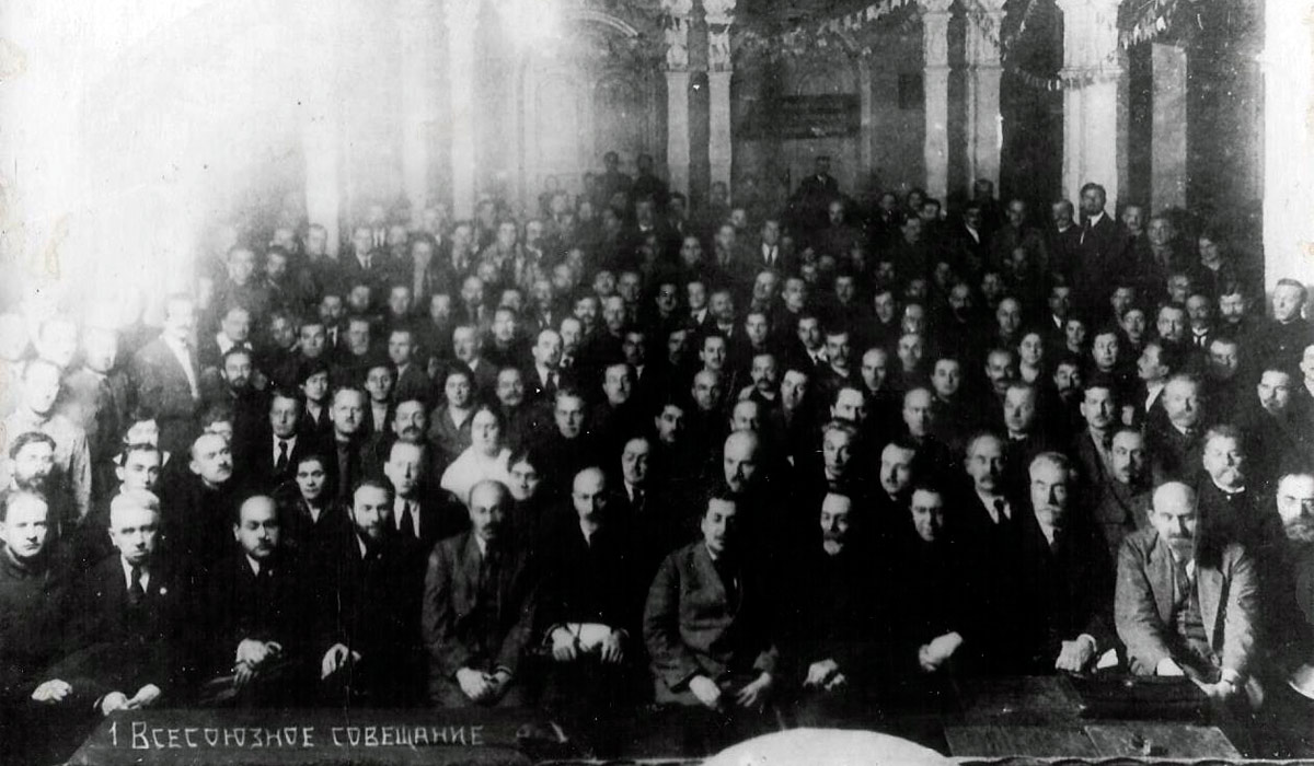 Участники 1-ого Всесоюзного совещания профессиональной гигиены и техники (1925)