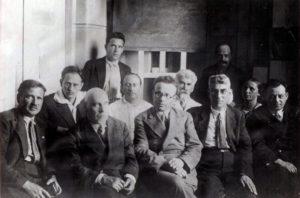 А.А.Летавет, В.А.Левицкий, З.Б.Смелянский и Д.И.Каган среди сотрудников Института (1934)